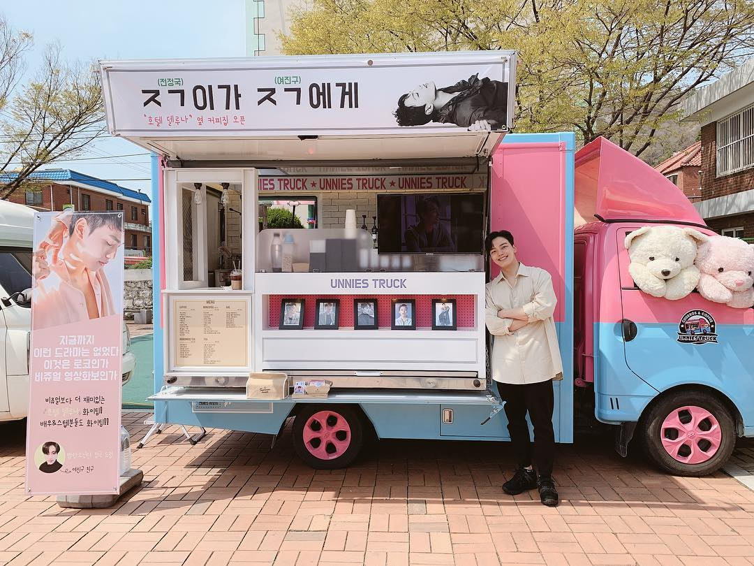 Yeo Jin Goo and Jeon Jungkook and their Food Truck Saga! - Annyeong Oppa