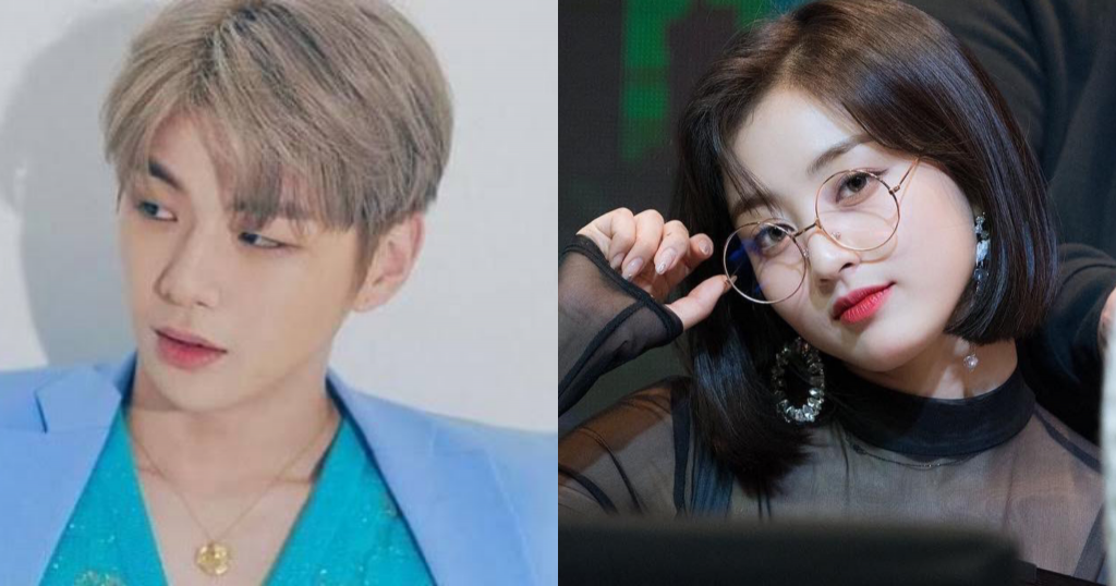 Exo chanyeol dating JYP verkering Remix